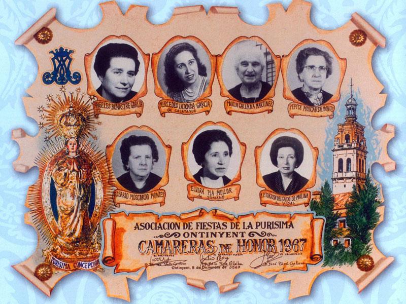 Camareres de Honor 1967