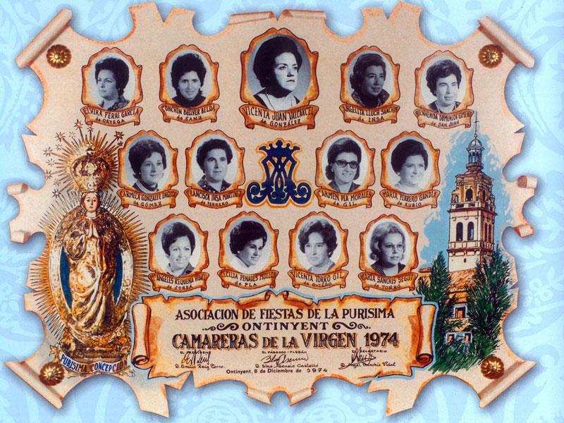 Camareres 1974