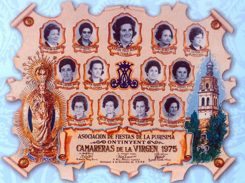 Camareres 1975