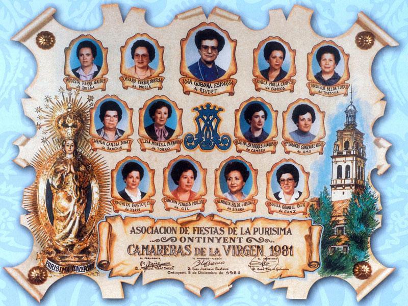 Camareres 1981