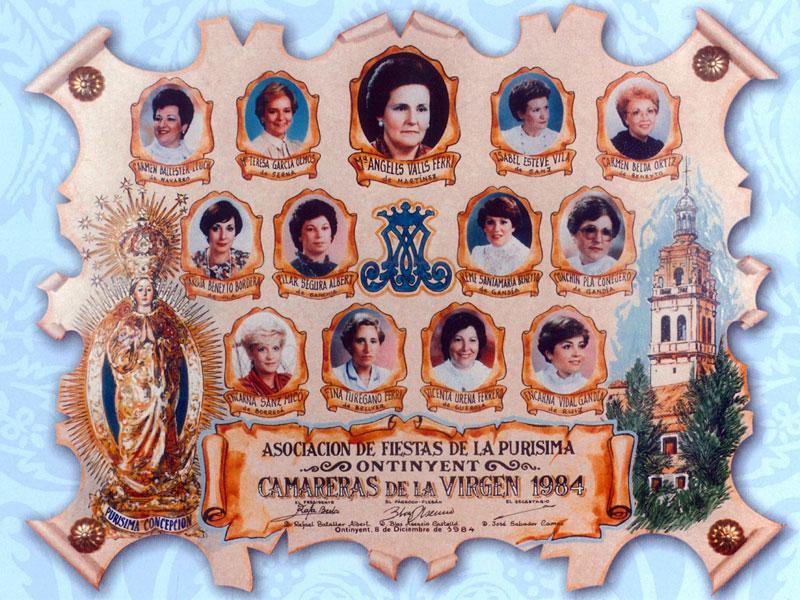 Camareres 1984