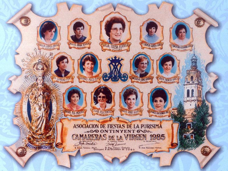 Camareres 1985