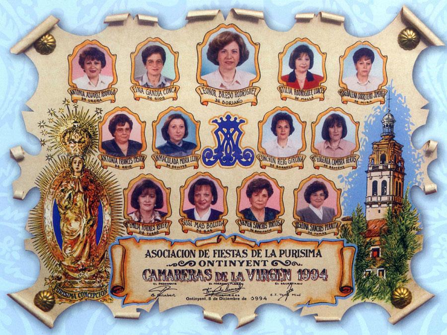 Camareres 1994