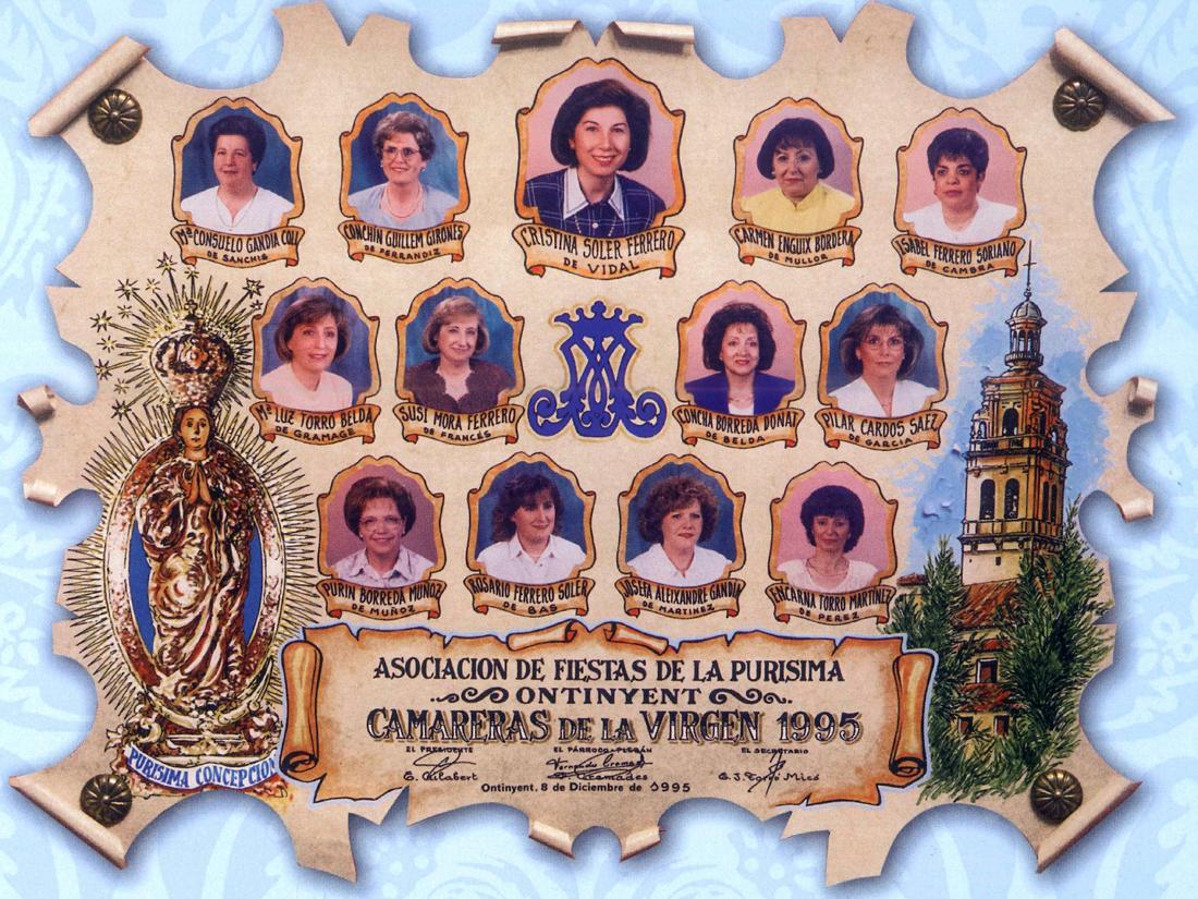 Camareres 1995