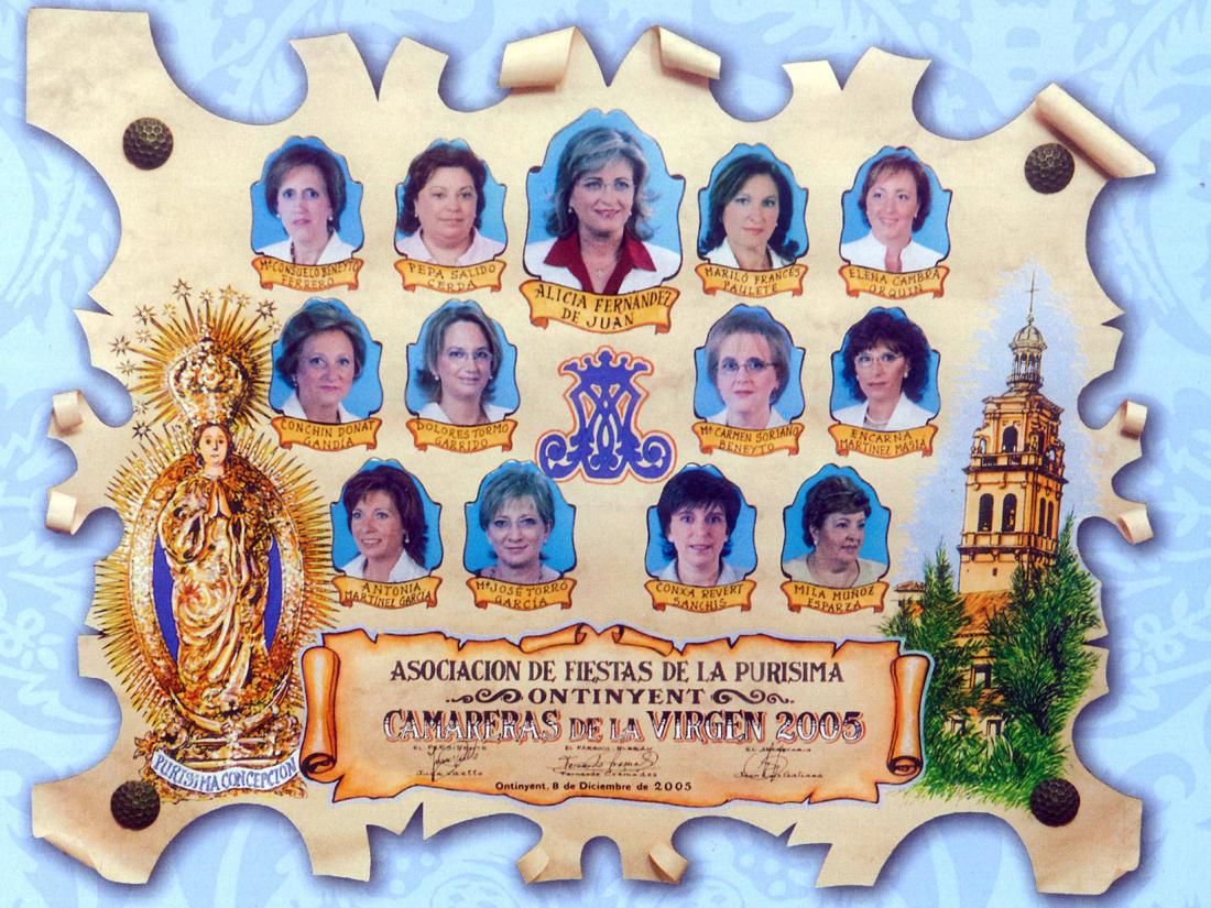 Camareres 2005